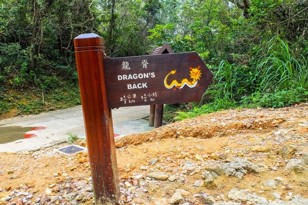 Trail sign on the Dragon's Back Trail