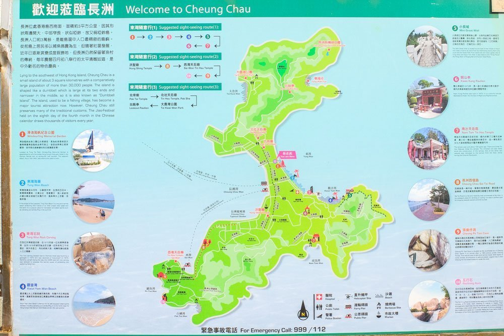 Cheung Chau map