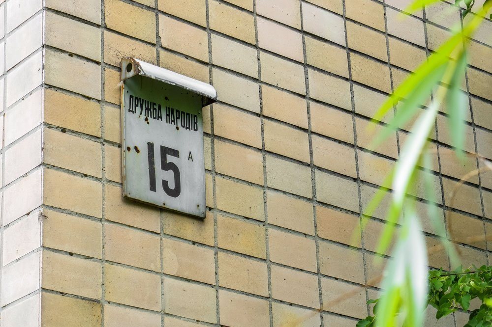 In Pripyat