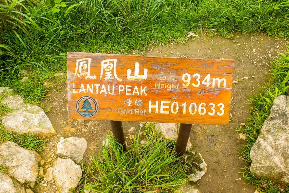 Lantau Peak sign