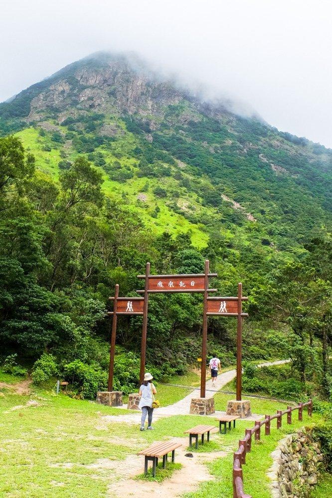 Lantau peak from below