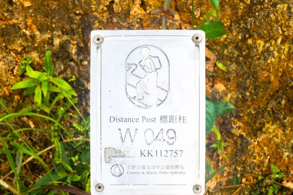Wilson trail distance post