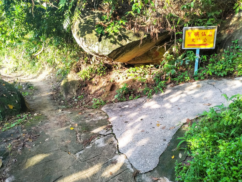 Beginning of the Penang hill hiking trail