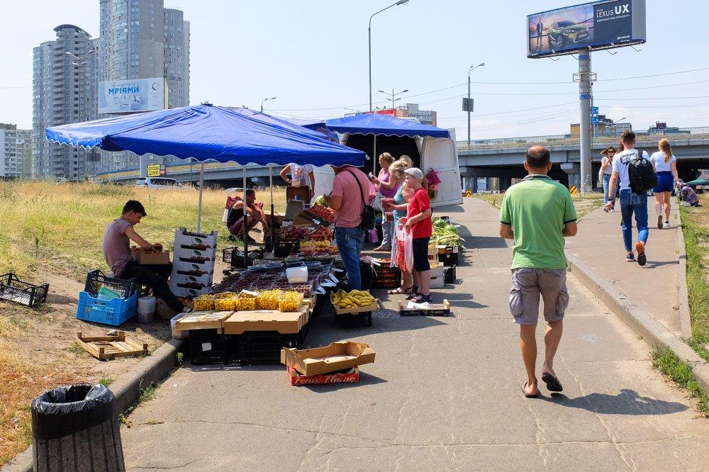 Street vendors in Kiev