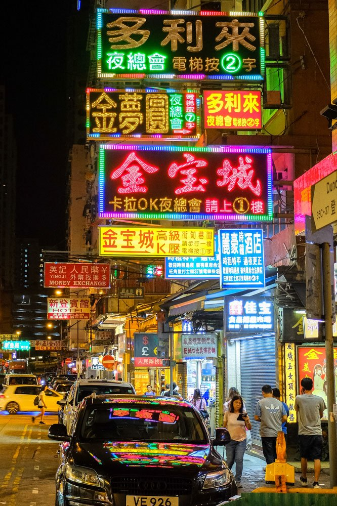 Walking around in Mong Kong, Hong Kong